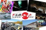 憧れだったキャンピングカーでレース観戦できるかも? 家族とアウトドアを満喫できる富士24時間
