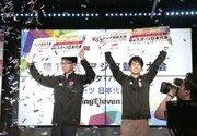 アジア競技大会の東アジア予選に臨むウイイレ日本代表が決定! 世界王者SOFIAと17歳レバ