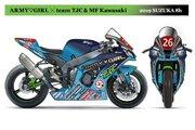 鈴鹿8耐:Team MF&Kawasakiが参戦体制を発表。チームを彩るレースクイーン4名も明らかに
