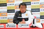 J3最下位の北九州、森下仁之監督解任を発表…今季ここまでわずか2勝