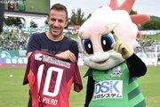 デル・ピエロが今夏も岐阜に! 8月25日の柏戦に来場、サッカー教室やFK対決を実施
