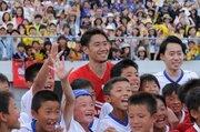今年で3回目の『#ShinjiDream Cup』…主催者・香川真司が左肩負傷も強い要望で実現