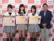 自称「MTK48のメンバー(笑)」松木安太郎氏、AKB48 チーム8メンバーとフェアプレイ宣言!