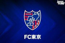 画像:FC東京、G大阪DFオ・ジェソクを期限付き移籍で獲得…今季公式戦12試合に出場