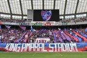 FC東京、鹿島戦は当日券なし…チケット完売は武藤ラストマッチ以来およそ2年ぶり
