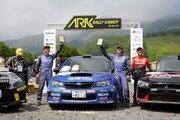 全日本ラリー第6戦:新井大輝が2019年シーズン2勝目。総合2位に鎌田が続きスバルがワン・ツー