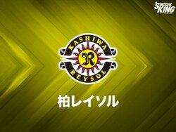 画像:柏、神戸からMF三原雅俊を期限付き移籍で獲得「全力で頑張ります」