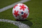 天皇杯4回戦の会場が決定、浦和vs東京Vは熊谷陸開催…2試合は9月26日に