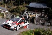 WRC:10年ぶり開催のラリージャパン、ラリーガイド1が公開。愛知県庁でセレモニアルスタートを予定