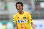 秋田がG大阪U23に敗れて今季初黒星…41歳GK川口が最年長出場記録更新/J3第17節