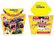 鈴鹿8耐オリジナルパッケージの『からあげクン』が登場。三重県内、愛知県名古屋市の一部ローソンで7月23日発売