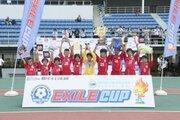 EXILE CUP 2017 関西大会1を制したのは、虎の子の1点を守り抜いた大阪セントラルFC!
