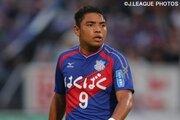松本、33歳FWダヴィが加入「貢献したい」…日本で5クラブ目に