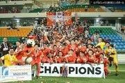 アルビ新潟S、延長戦を制して3年連続4度目のリーグカップ制覇達成