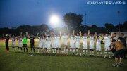 アルビ新潟Sが6試合を残し無敗でシンガポールプレミアリーグ3連覇達成