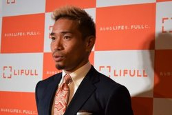 画像:長友佑都、香川真司の移籍報道について「ガラタサライに来てくれたら嬉しい」