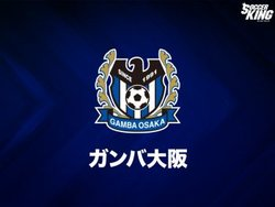 画像:宮本監督就任のG大阪、練習を当面非公開に「大変申し訳ありませんが…」