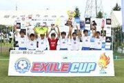 楽しみながら勝つ! はるひ野BSCがEXILE CUP 2017 関東大会2を制覇!