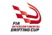 ドリフト世界一決定戦『FIA IDC』、観戦チケットは7月29日販売スタート