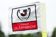Jリーグ、ルヴァン杯プライムステージ準々決勝のKO時刻・スタジアム・TV放送スケジュールを発表