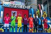 ルヴァン杯決勝Tの組み合わせ決定…連覇狙うC大阪は湘南と対戦、川崎vs鹿島も!