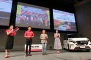 スーパーGT:横浜・日産ホールで第5戦富士のPVイベント開催。お子様向けのお仕事体験も