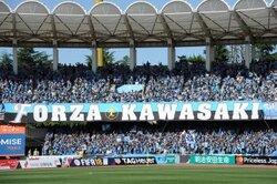 画像:横浜FM戦に続いて…川崎が鳥栖戦チケット完売を発表、今季8回目