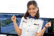 古坂大魔王さんのお相手、安枝瞳さんはどんな女性!? モータースポーツ界からの祝福の声