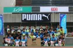 画像:第5回和倉ユースサッカー大会王者はジュビロ磐田! 決勝戦でFC東京を下し初優勝