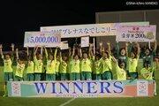 千葉レディースが終了間際の劇的弾、なでしこリーグカップ初優勝