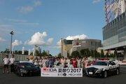 レクサスドライバーが集結。LGDA夏祭りは今年も多くのファンで盛り上がる