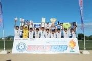 EXILE CUP 2017 中国大会は、波乱の展開でオオタフットボールクラブが優勝!