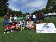 高橋陽一主催の小学生フットゴルフ大会開催「第2回大会もぜひ」