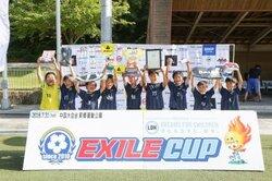画像:エースのハットトリックで接戦を制す! EXILE CUP 2018 中国大会は広島のlesbleusが優勝!