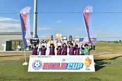 画像:決勝は大会連覇チーム同士の熱戦! EXILE CUP 2018 北海道大会を制したのはSTS千歳ペレーダ!