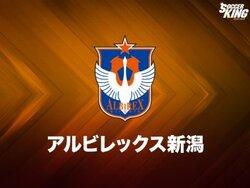 画像:新潟、入団内定のFW渡邉新太の特別指定選手承認を発表…背番号は37