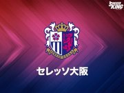 C大阪、ダチョウ倶楽部が鹿島戦に来場…試合前、ステージに登場