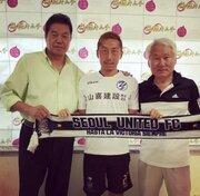 元熊本の田島翔が7カ国目の海外挑戦、韓国K3リーグのソウル・ユナイテッドFCと契約