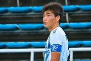 G大阪MF市丸が琉球へ期限付き移籍「少しでもチームの役に立てるように」