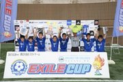 初の秋田開催となったEXILE CUP 2017 東北大会で、地元秋田市の飯島南FCが初優勝!