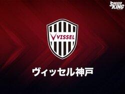 画像:神戸の20歳MF野田樹、J3富山へ育成型期限付き移籍…今季は1試合出場