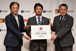画像:日本初の都道府県対抗eスポーツ大会にJFAが協力、競技はウイイレ団体戦