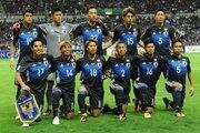 日本代表、サウジ戦は大迫と三浦がメンバー外…乾が「10」、?萩が「17」を着用へ