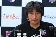 FC東京、安間暫定監督就任を発表「このクラブらしく戦っていきたい」