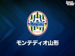 画像:山形、大阪体育大の末吉塁が来季加入内定「勝利に少しでも貢献できるように」