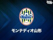 山形、大阪体育大の末吉塁が来季加入内定「勝利に少しでも貢献できるように」