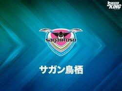 画像:サガン鳥栖、16歳GK板橋洋青のトップチーム登録を発表…U−18に所属