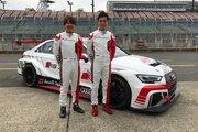スーパー耐久もてぎのST-TCRクラスに『Audi driving experience Japan』チームが参戦へ