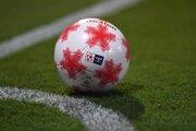 天皇杯準々決勝の会場決定…浦和vs鳥栖は熊谷陸、川崎Fvs山形はNDスタで