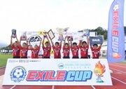 EXILE CUP 2018関西大会2が開催…ディアブロッサ高田FCが見事に初出場・初優勝!